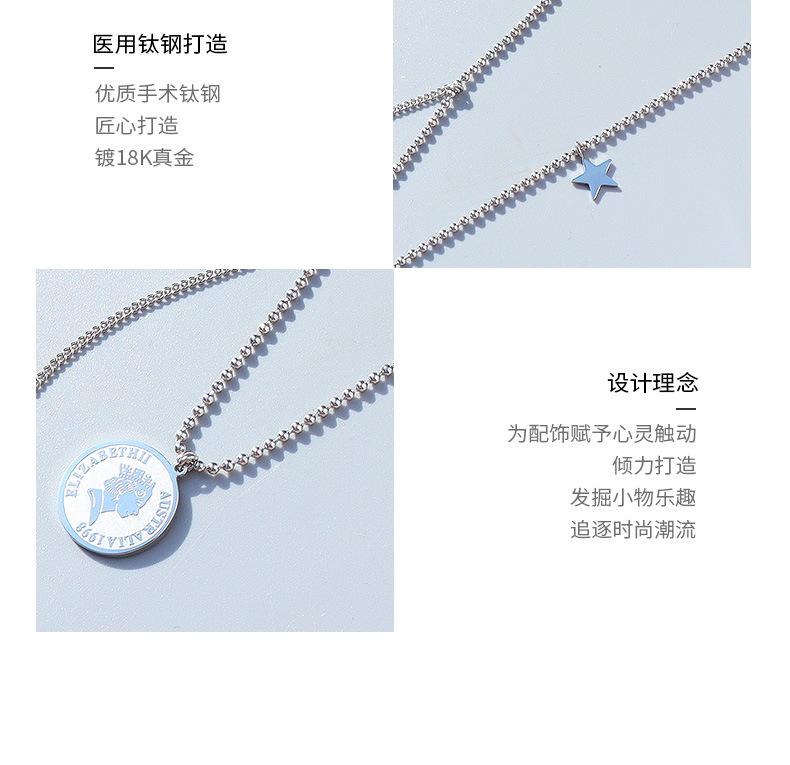collier pendentif simple nouvelle carte ronde NHOK310302