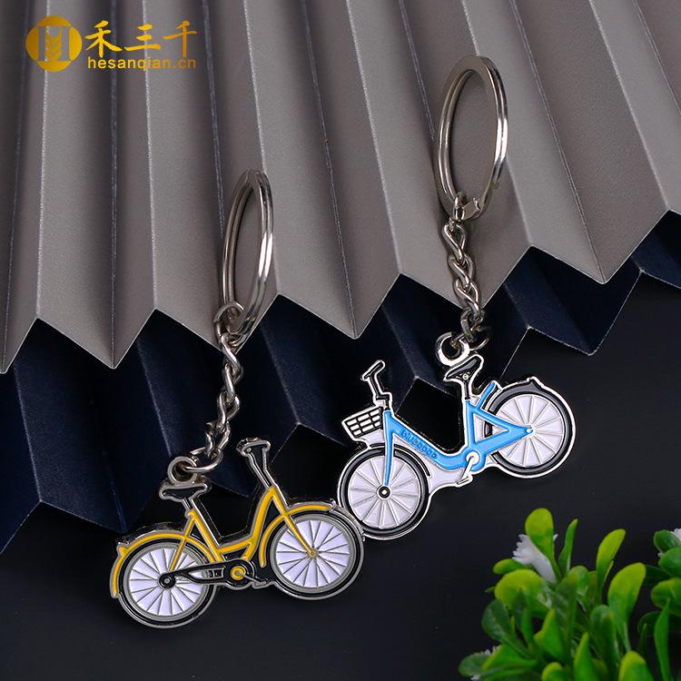 烤漆钥匙扣定制 共享电车单车广告宣传钥匙扣 金属钥匙挂件