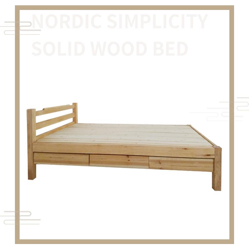 现代简约小户型单层床带抽屉储物实木床1.2米出租房公寓木质家具