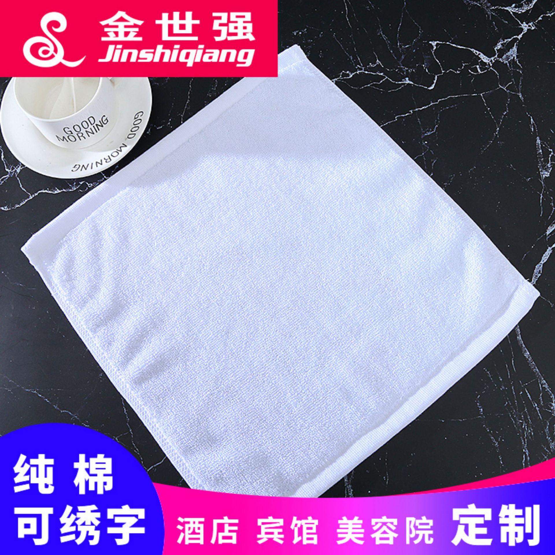 酒店宾馆方巾面巾21股32股厂家批发礼品方巾餐巾幼儿园用小毛巾