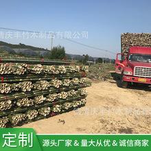 产地厂家批发施工程用楠竹毛竹竹桩农用搭架围栏大竹竿竹片
