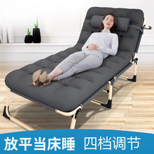 办公室午睡床折叠床午休躺床Folding Bed Foldable  Nap Bed