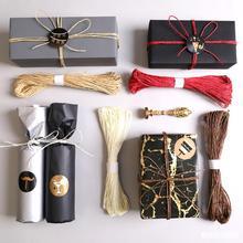 彩色拉菲双股细纸绳DIY创意手工材料彩色纸绳吊饰绳装饰绳编织带