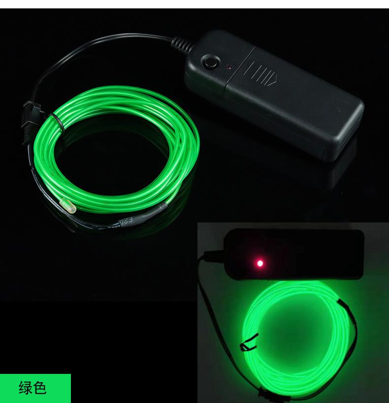 发光线 冷光线 EL电致LED氛围灯线3米3V电池盒套装跨境新款包邮