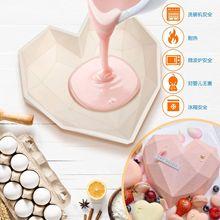 亞馬遜硅膠模具慕斯蛋糕模鑽石大愛心形蛋糕模具法式甜品烘培模具