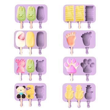 定制厂家厨房卡通冰淇淋棒冰棒模Diy定制新款带盖3连硅胶雪糕模具
