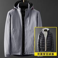 羽绒服男2020中年轻薄双面穿潮流冬季连帽短款冬装运动两面穿外套