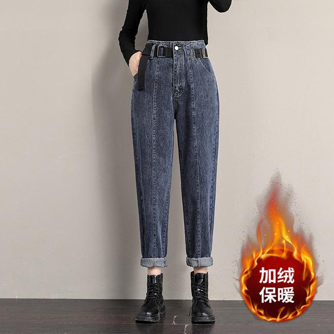 实拍2021年加絨冬季新款女高腰哈伦牛仔裤宽松百搭休闲显痩老爹裤