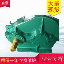 泰兴减速机厂家  ZD70软齿面减速机 现货供应硬齿面型齿轮减速机