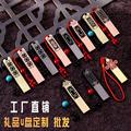 u盘批发如意创意金属u盘3.0中国风礼品64g优盘16g32g车载优盘订制