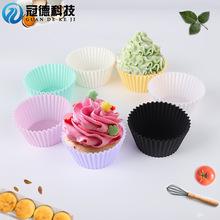食品级7-8cm果冻彩色蛋糕杯套马芬杯 圆形烘焙硅胶蛋糕蛋挞模具
