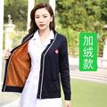 护士毛衣外套加绒开衫 藏蓝V领护士服加白边针织衫外搭秋冬季加厚