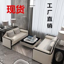 新中式售楼处部洽谈沙发酒店茶楼接待区双人休闲卡座工程家具现货