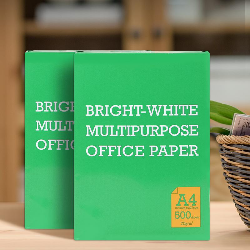 亚太森博A4纸打印复印纸70克 整箱2500张70g学校办公用打印纸批发