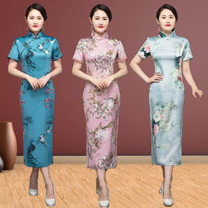 Chinese dress oriental qipao dress for women china traditional stage performance Vintage short-sleeved photos shooting cheongsam