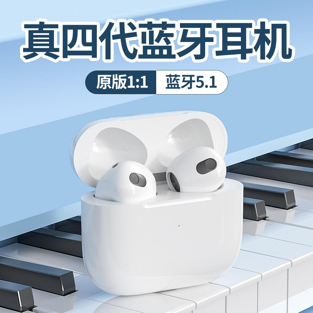 三代蓝牙耳机5.0华强北洛达1562ANC主动降噪二代四代私模无线耳机