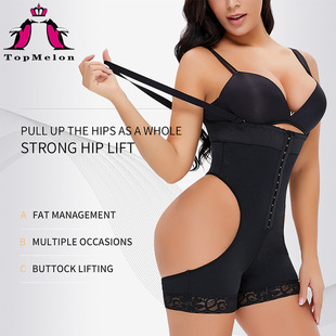 TOPMELON cross-border ButtLifter fat woman large size breasted high-waist abdomen and hip shorts D096A