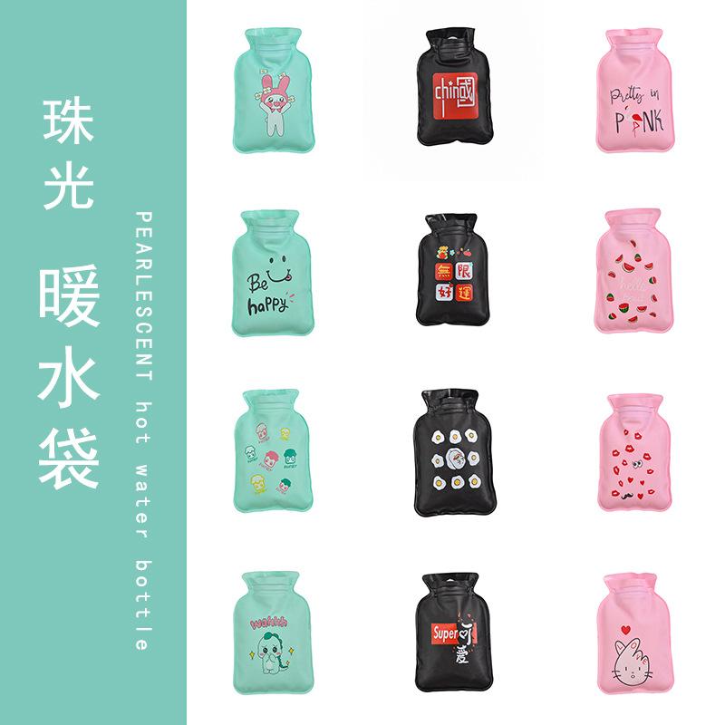 冬季注水卡通热水袋 可爱迷你便携PVC暖宝办公家用学生时尚暖手宝