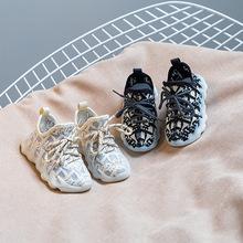 温州宝宝鞋一件代发春秋款男女童鞋网面透气儿童运动小童椰子鞋