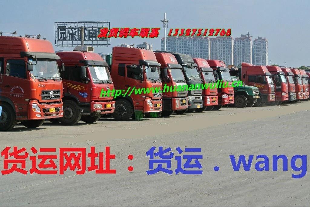 货车调度16.jpg