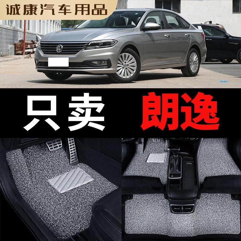 汽车丝圈脚垫2019款上海大众新朗逸Plus车2017老款地毯式单片专用