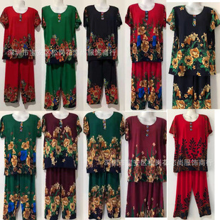 1688 street stall supply clothing wholesale factory direct approval of 1-5 yuan women's middle-aged and elderly mothers suits ten yuan shop