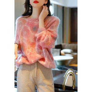 早秋新款女装温柔慵懒今年流行的粉色毛衣复古日系针织衫上衣初秋,女装针织衫/毛衣,凰衿屋