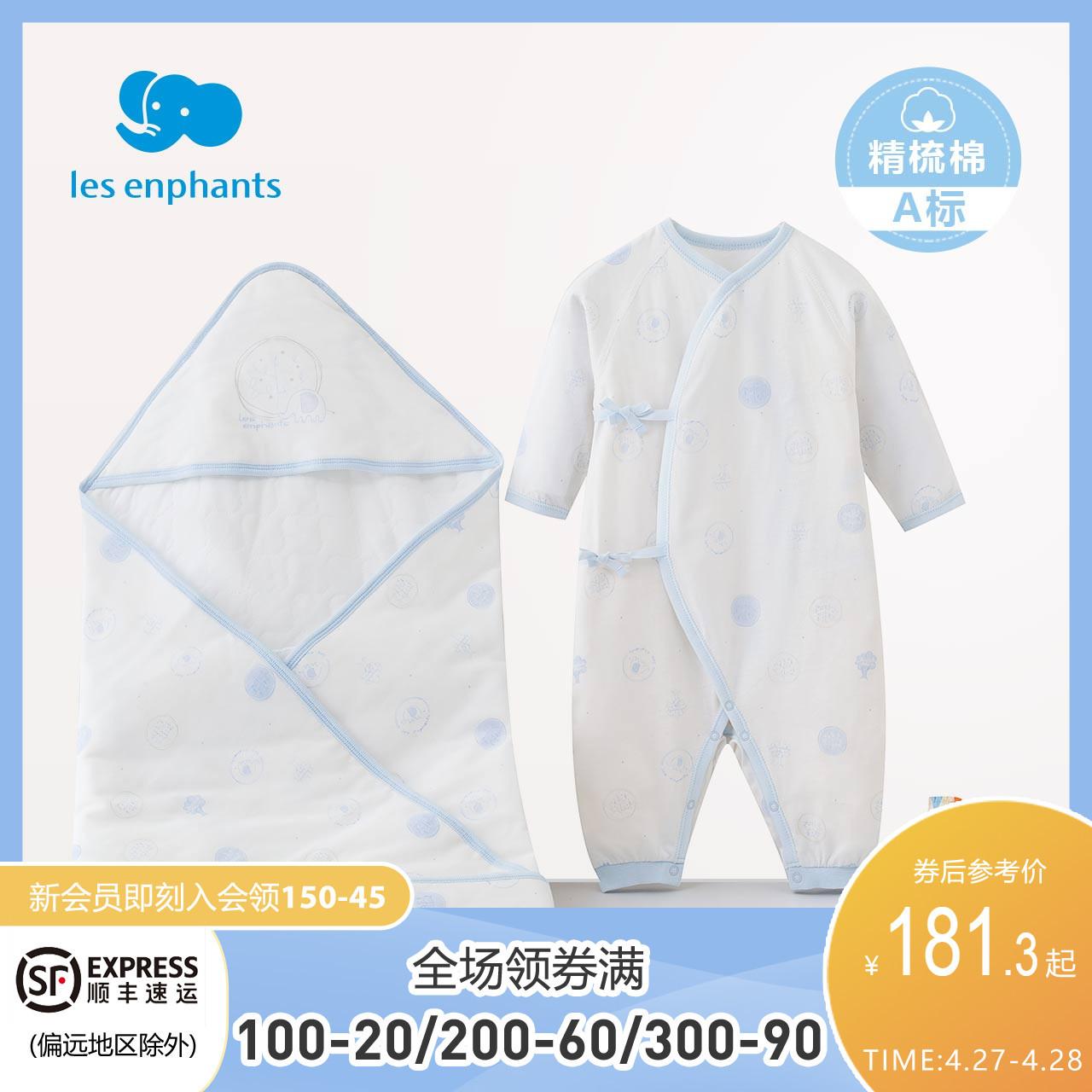丽婴房新生礼婴儿衣服礼盒男女宝宝连身装内衣礼盒3件套 2021夏新