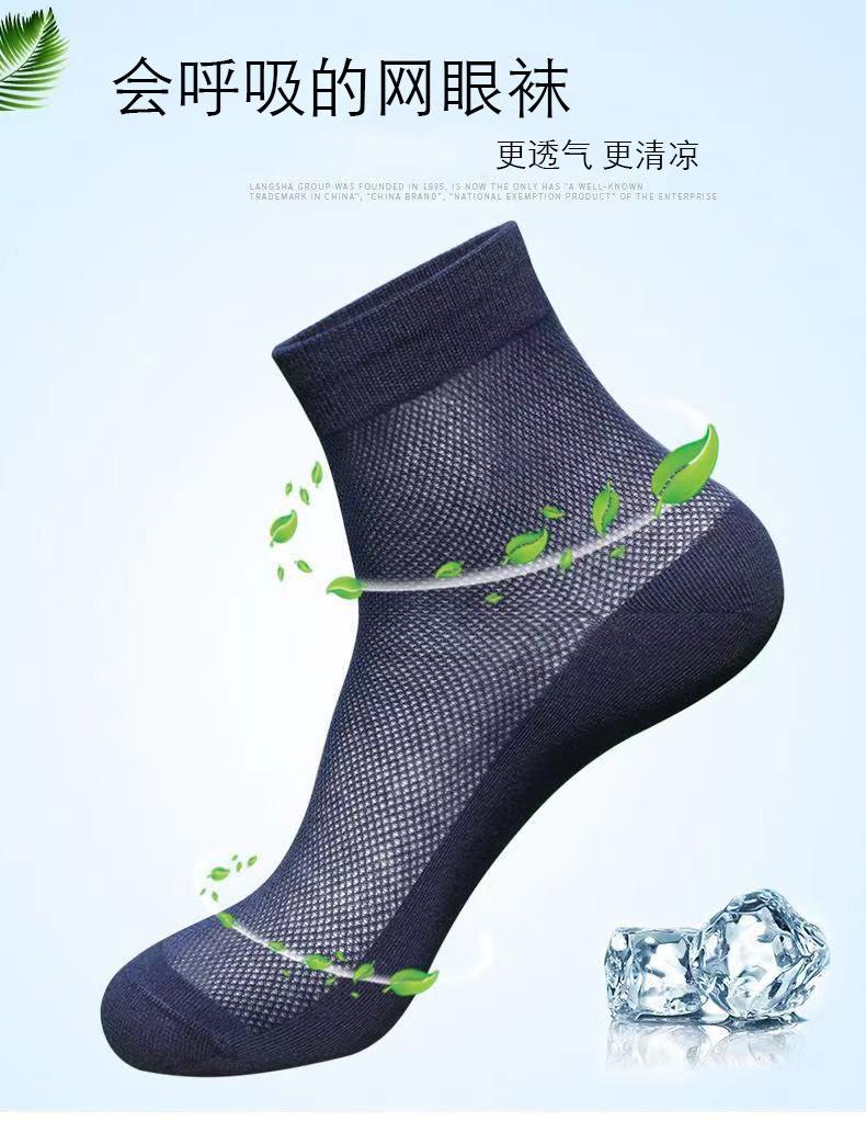 Men's simple solid color socks