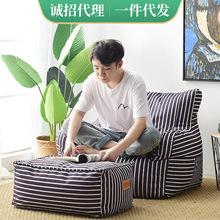 懶人沙發椅單人榻榻米豆袋 現代簡約臥室飄窗 小戶型布藝沙發躺椅