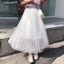 半身裙女2021春夏新款小点点高腰百褶中长网纱裙554-0073