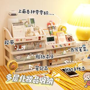 Ins wind girl heart desktop storage box multi-layer sorting drawer rack student cosmetic storage box