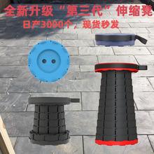 现货户外折叠椅可调节便携式高马扎旅行野营椅钓鱼凳摆摊伸缩凳