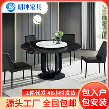 亮光岩板旋转餐桌椅组合家用酒店小圆桌现代简约各种尺寸一件代发