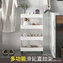 可移动厨房置物架落地多层收纳储物架带轮子浴室厕所塑料架