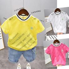 童装2021新款男童T恤夏季儿童韩版短袖搭配休闲短裤