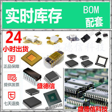IC芯片,配套 74HC595TTR 74HC597D 74HC6066 74HC646 74HC652N