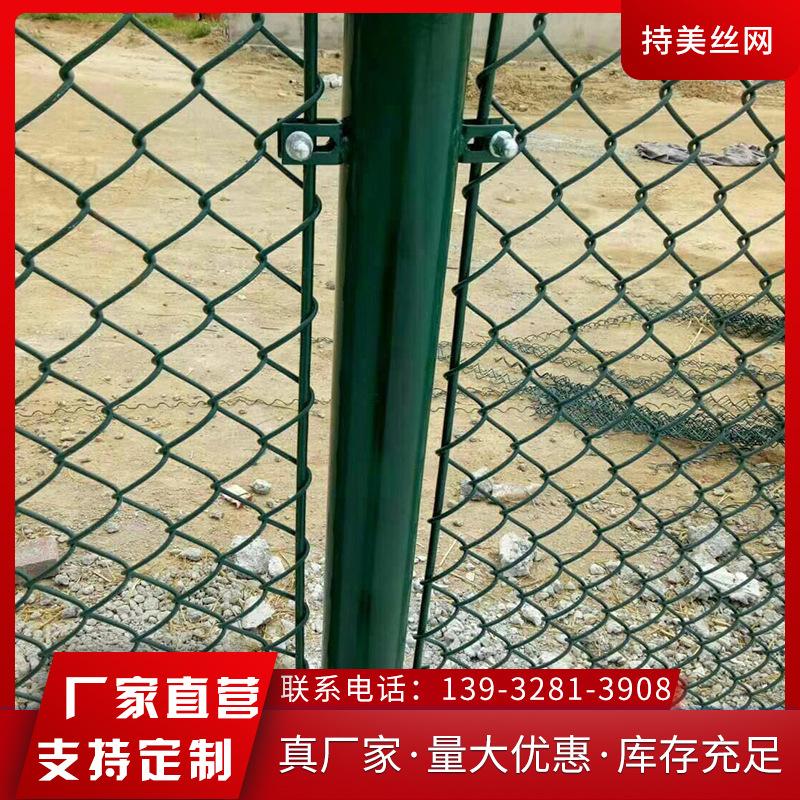 塑胶镀锌勾花网 铁丝网 护栏网 可定制动物园围栏网 体育场防护网