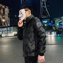 2020冬季男装立领白鸭绒羽绒服韩版修身型PU水洗皮短款羽绒衣外套