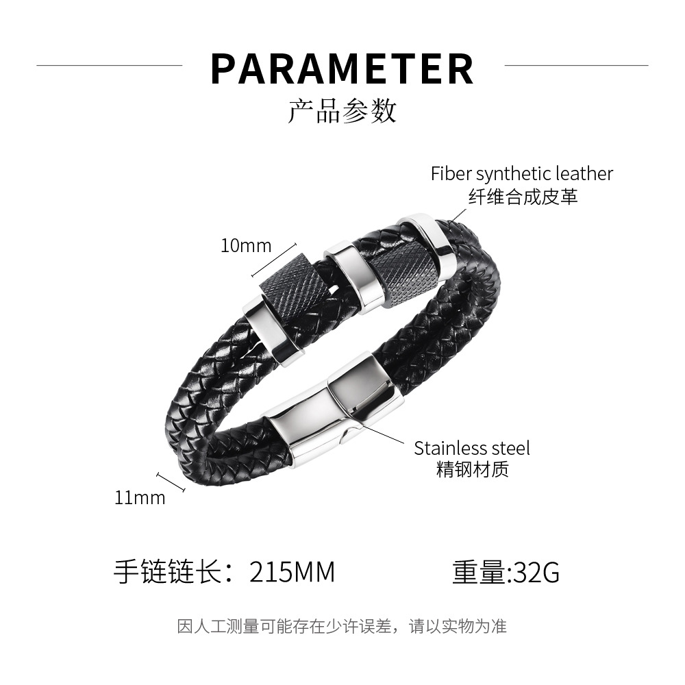 Fashion multilayer woven stainless steel bracelet wholesale NHOP329938