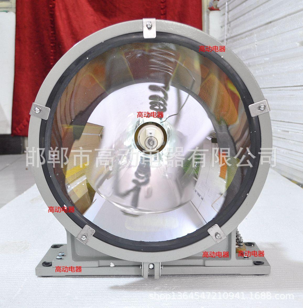GD11L-11A,LQD-750鐵路機車鹵鎢鹵素前照燈總成SS4B,SS3B前照燈