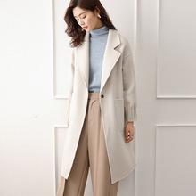 双面羊绒大衣女中长款秋冬新款韩版东大门翻领毛呢子加厚羊毛外套