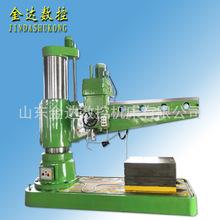 厂家沈阳中捷Z3080X25液压摇臂钻液压加紧变速大孔钻床深孔钻床