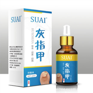 【official】Su'ai Onychomycosis Antibacterial Liquid to Onychomycosis Bright Nail Factory Direct OEM OEM Processing