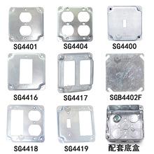 现货供应美标镀锌面板底盒 美式墙壁开关面板 美规插座金属面盖