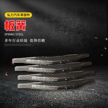 弘力廠家批發汽車板簧 歐曼系列多片少片彈簧鋼板 變截面鋼板彈簧