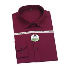 男士長袖竹纖維白襯衫職業商務正裝韓版潮流彈力棉襯衣長袖春秋季