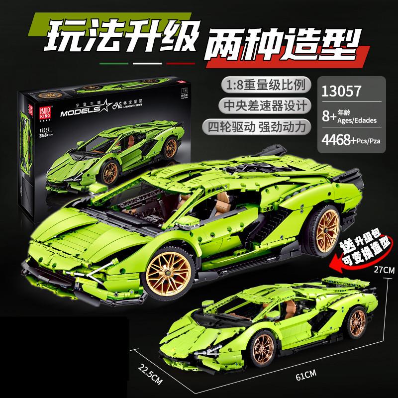 宇星模王13057积木拼装玩具成年高难度遥控汽车儿童男孩子8岁模型