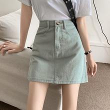 实拍 2021夏季新款韩版高腰修身显瘦A字半身牛仔裙短裙女