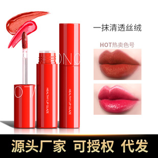 VLONCA silky sweetheart juice lip glaze student air velvet lip mud matte lip gloss is not easy to fade and customize